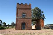Distillery Tower front (south) facade