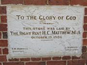 plaque at front